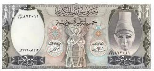 Banknotes, Syria. 500 Pounds 1992