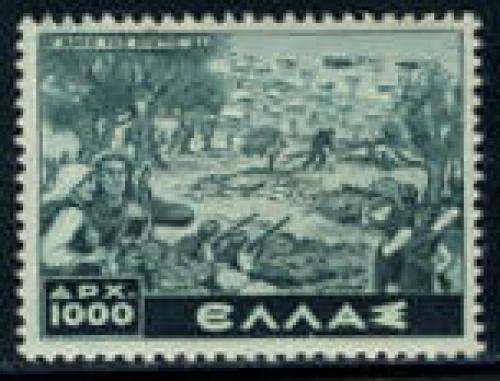 Liberation 1v; Year: 1948