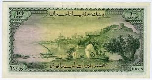 LEBANON money 10 LIVRES banknote, 1961.