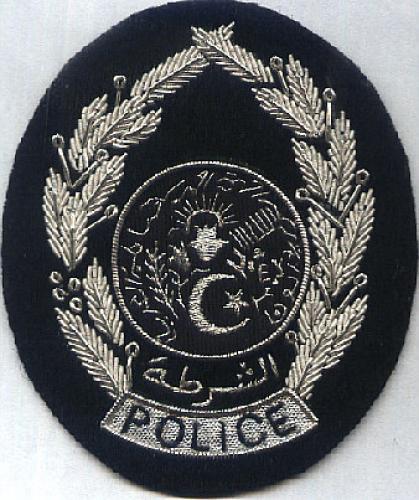POLICE BULLION
