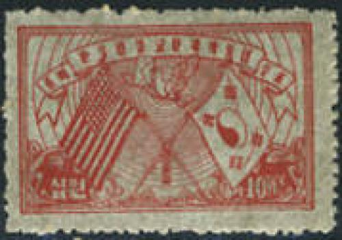 Postal connections with USA 1v; Year: 1946