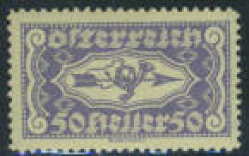 Express mail 1v; Year Issue: 1921
