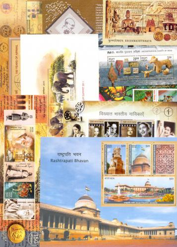 India MS 2011