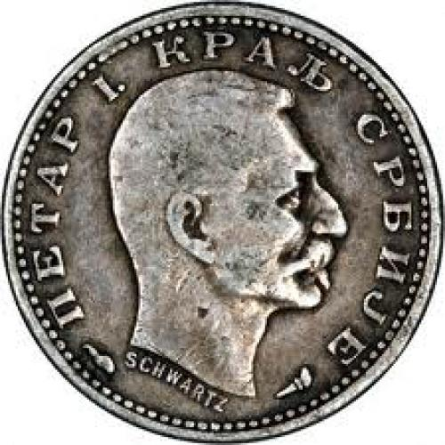 Coins; Obverse of 1915 Serbian 50 Para