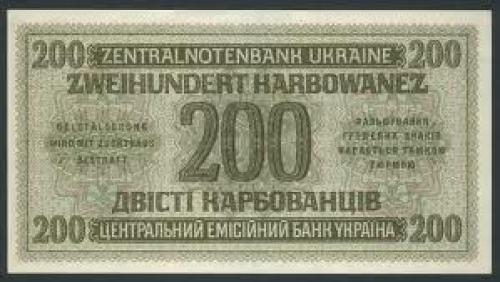 Banknotes; paper money UKRAINE 200 Karbowanez, 1942 issue 
