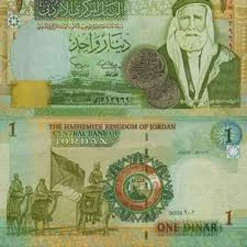 Banknotes; 1 jordandinar Banknotes