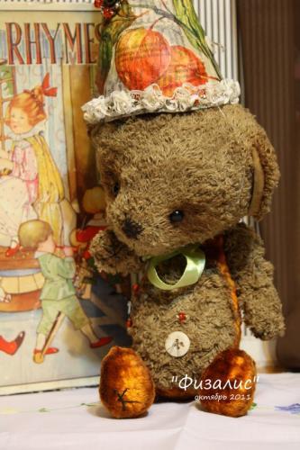 """teddy bear """"Fizalis"""""""