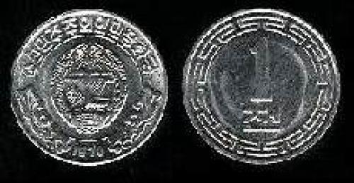 1 chon 1959-1970 (km 1)