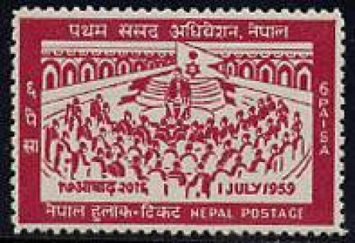 First parliament 1v; Year: 1959