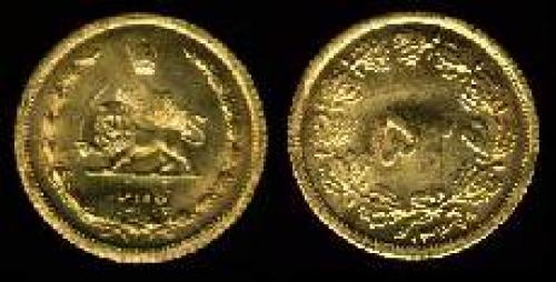 50 dinars (km 1156); (SH1332-1354)