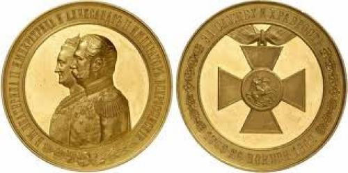 Coins; Russiancoincommeorativemedal