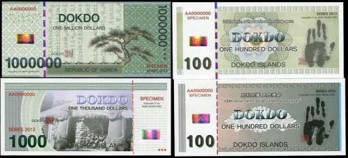 DOKDO KOREA 1 DOKDO DOLLARS 2013 SPECIMEN UNC