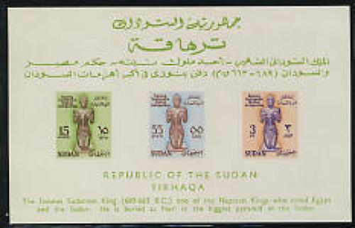 Nubian monuments s/s; Year: 1961