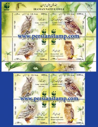 Iran 2011 WWF Bird Stamp Set + Souvenir sheet, Iranian Native Owls