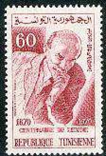 Lenin birth centenary 1v; Year: 1970