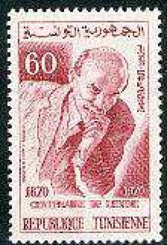Lenin birth centenary 1v; Year: 1970