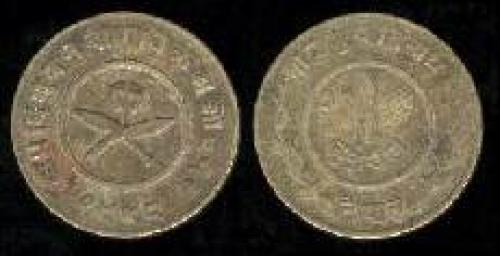 2 paisa 1942-1953 (km 710a)