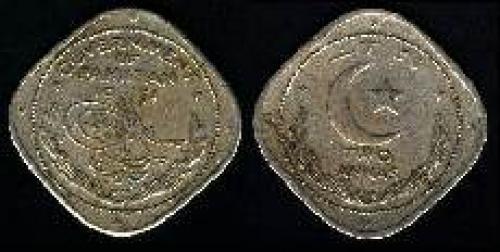 1 anna 1953-1958 (km 14)