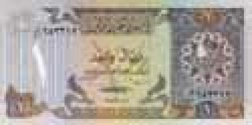 1 Riyal; Issue of 1996