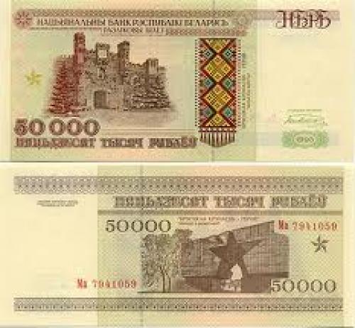 Banknotes;  Banknotes Belarus 50000 Rubl'ou 1995