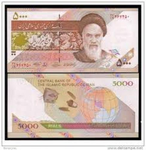 Banknotes; Iran , 5000 Rial, UNC BANKNOTE , New Issue with Omid 