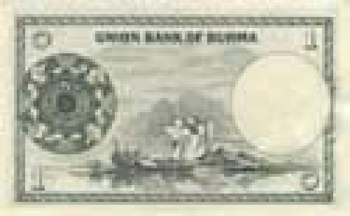 1 Kyat; Issue of 1958