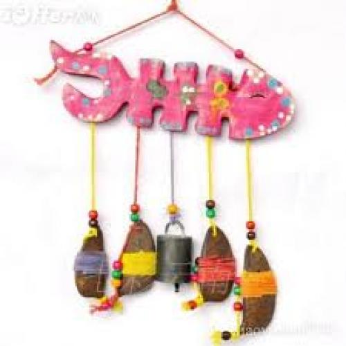 Crafts; China Handmade ethnic crafts Dongba