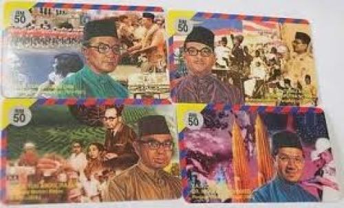 Malaysia Prime Minister edition Phone Cards.