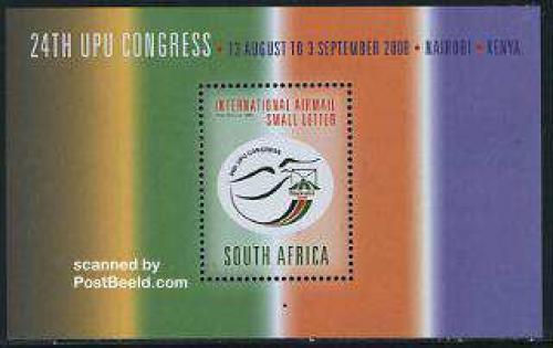 UPU Congress Nairobi s/s