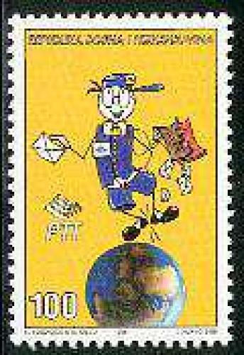 World postal day 1v; Year:1995