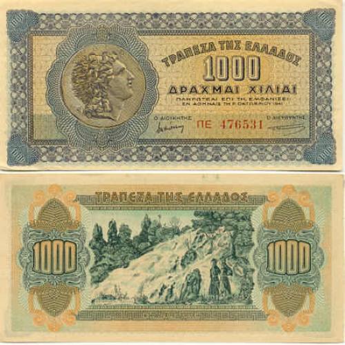 Greece / Bank Notes, Greece. 1000 Drachmai