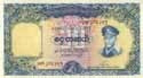 10 Kyat; Issue of 1958