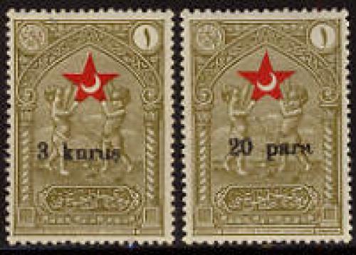 Children aid 2v; Year: 1932
