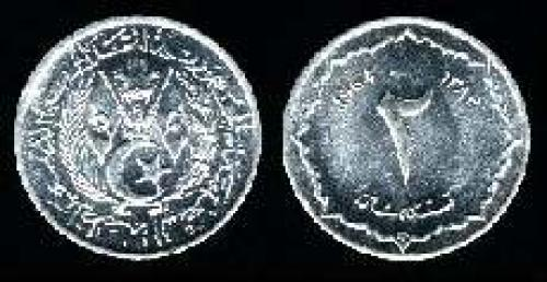 2 centimes 1964 (km 95)