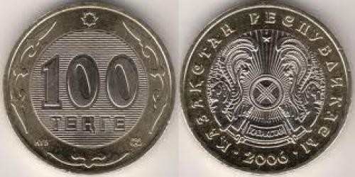 Coins:  Coins of Kazakhstan; 100 tenge