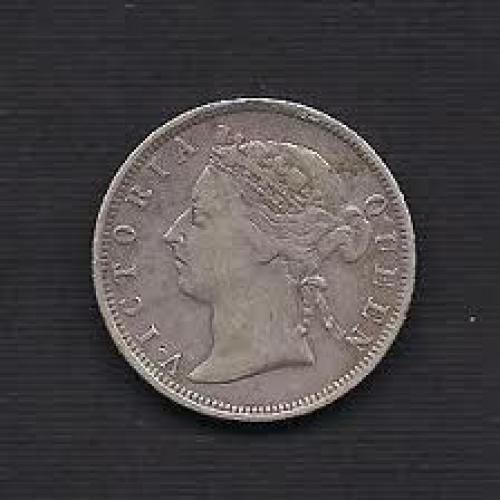 Coins; 20 Front Cents Queen Victoria Straits Settlements Silver Coin; 1898