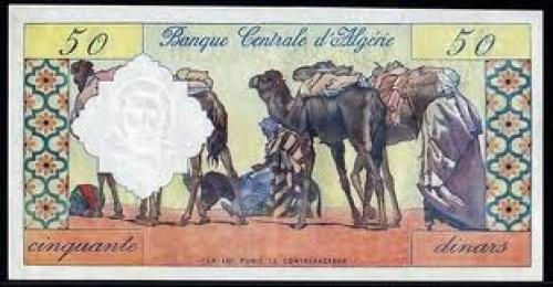 Algeria banknote 50 Dinars Camel Caravan Sahara