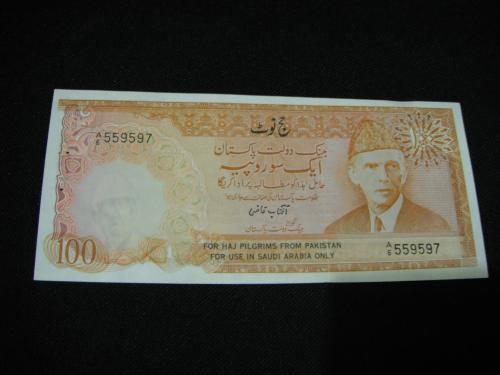 PAKISTAN 100 RUPEE HAJ PILGRIM NOTE (PR7) UNC