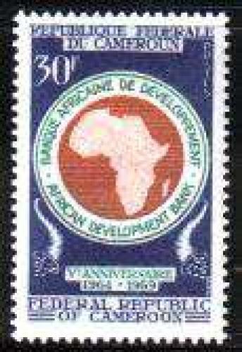 Development bank 1v; Year: 1969