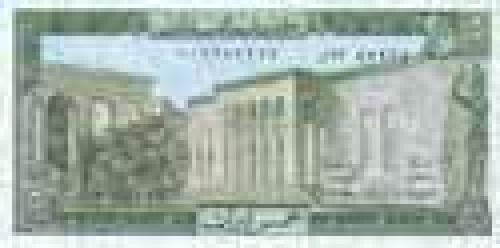 5 Livres; Older banknotes (1964-1988)