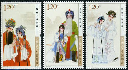 Kunqu opera 3v