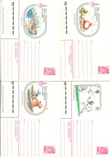 Pre-Stamped Covers, Mint, Olympic Games Moscow 80