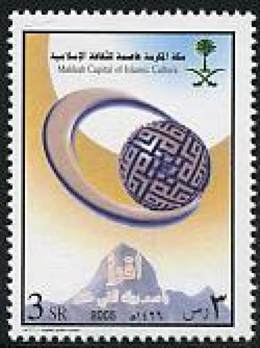 Makkah islamic cultural capital 1v