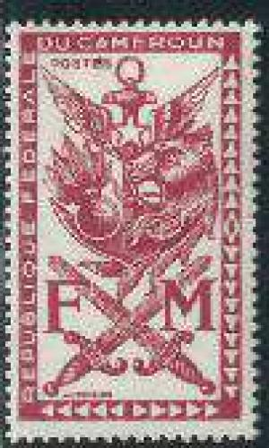 Military stamp 1v; Year: 1963