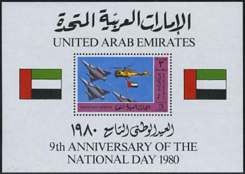 National day s/s; Year: 1980