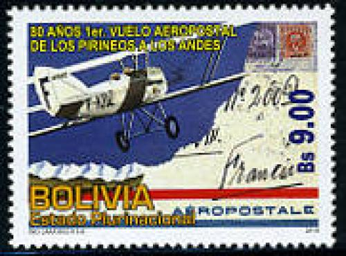 80th ann. First Airmail flight 1v