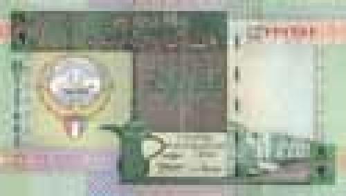 1/2 Half Kuwait Dinar; Regular notes from 1994