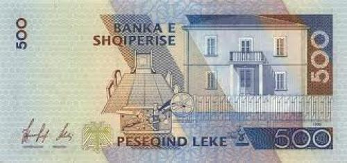 Banknotes; 500 Albanian lek reverse