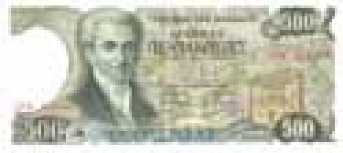 500 Drachma; Greece banknotes