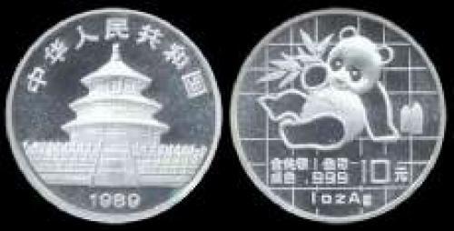 10 yuan; Year: 1989; (km y#186); Baby Panda